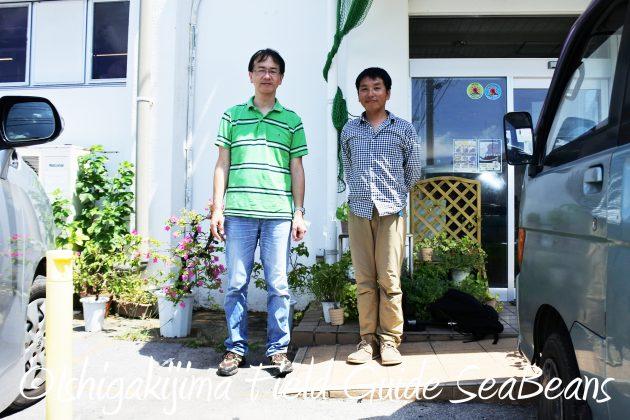 8月24日リュウキュウアカショウビン撮影ガイド5