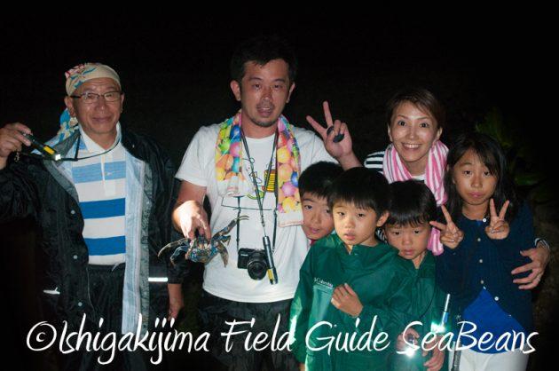 8月5日 石垣島ナイトツアー19