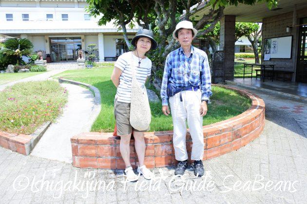 8月30日石垣島バードウオッチング&野鳥撮影17
