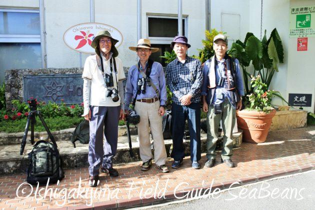 8月8日石垣島 バードウオッチング&野鳥撮影15
