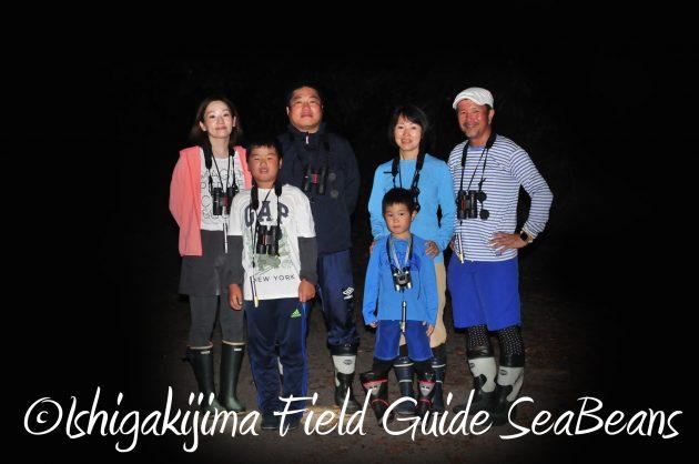 8月15日石垣島ナイトツアー21