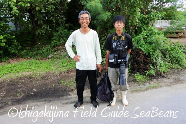 8月16日石垣島 バードウオッチング&野鳥撮影ガイド22