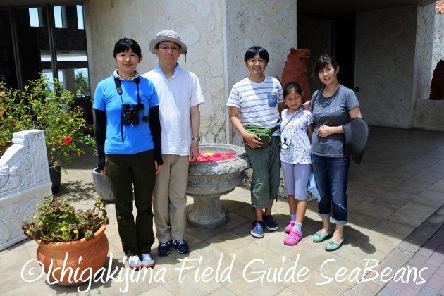 8月13日石垣島バードウオッチング&野鳥撮影21