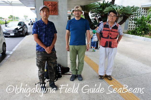 9月3日石垣島バードウオッチング&野鳥撮影ガイド22